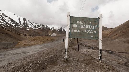 Ak-Baital_pass