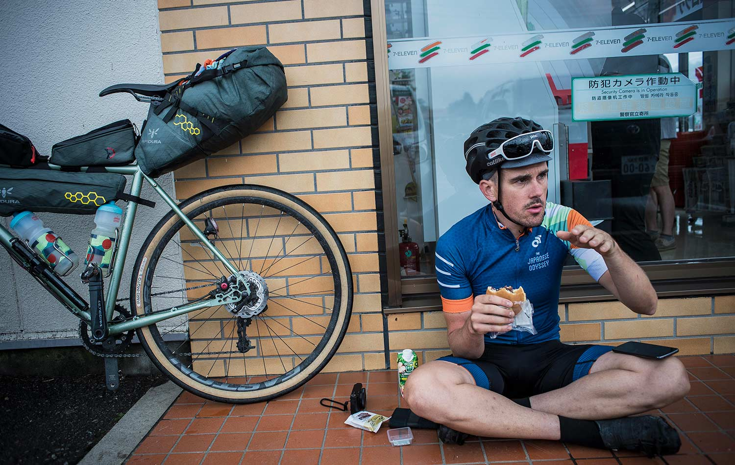 lunch stop on the japanese odyssey bike ride in Japan
