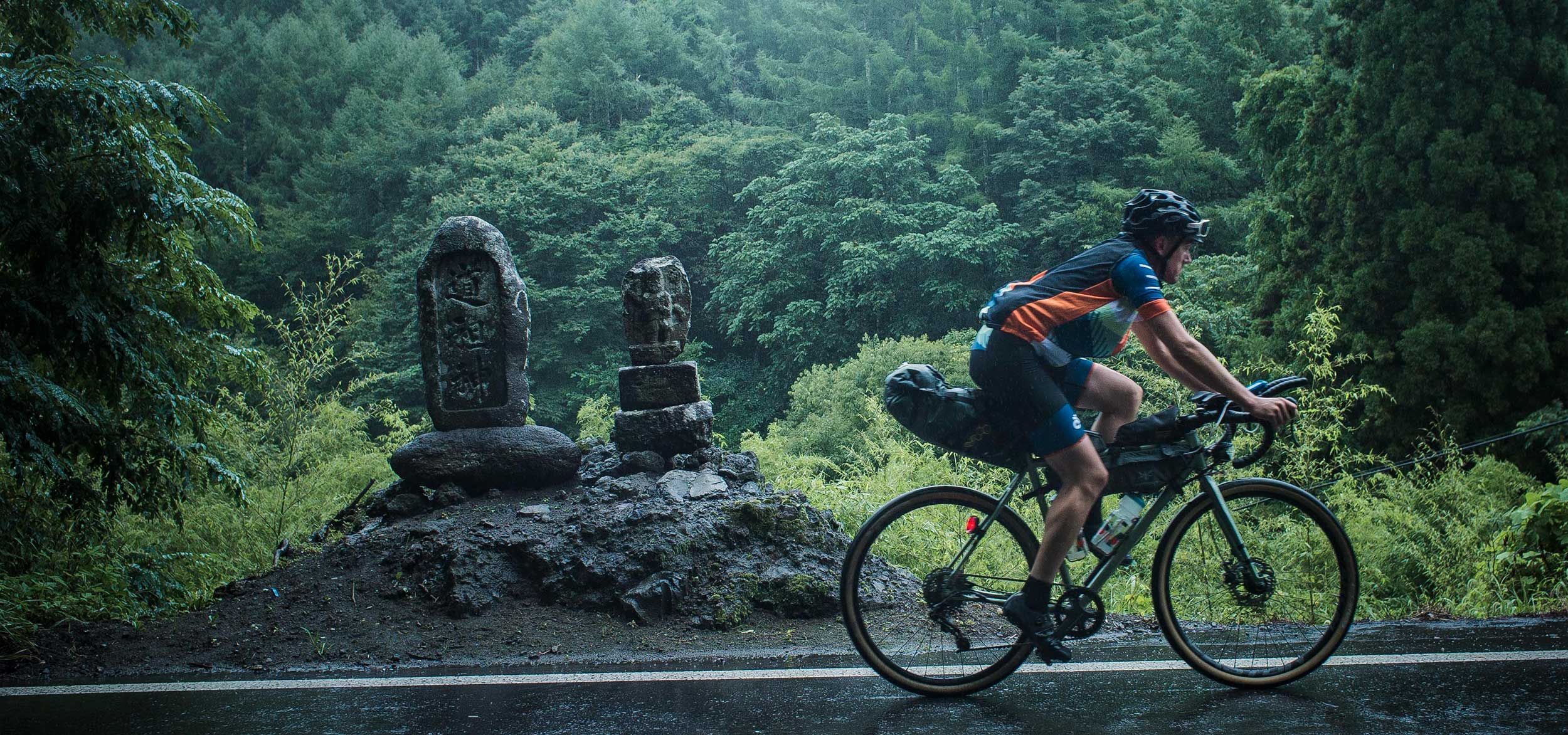 japanese odyssey wilderness spirit cycling across japan