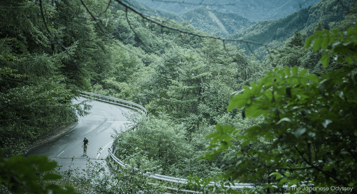 Japanese Odyssey; Unnamed Roads Apidura