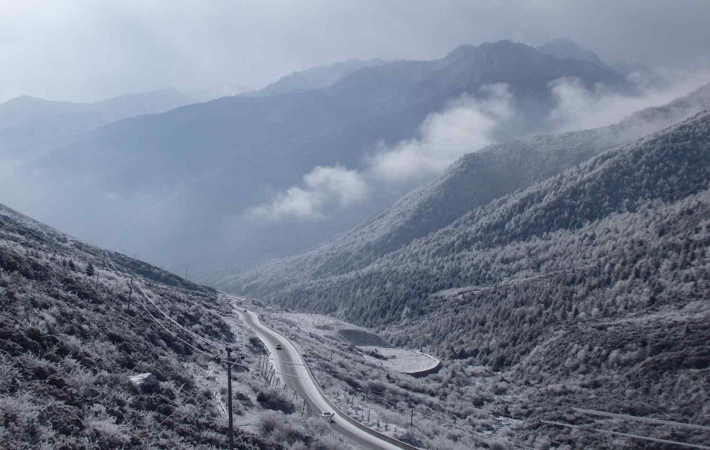 A snowy mountain in Scandinavian